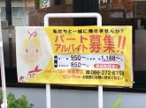 ジョリーパスタ 原尾島店