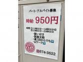 麺屋福芳亭九産大前店