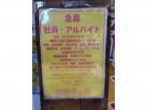 らあめん たまがった 横浜西口店