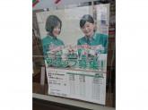 セブン-イレブン那珂川松木6丁目店