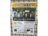 バーバー銀座 いずみ中央駅店