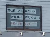 ラビット 小平小川橋店