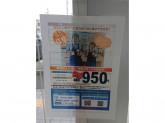 スーパーセンタートライアル那珂川店