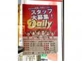 デイリーヤマザキ 兎我野町店