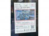 カンガルー便 西濃運輸 川崎支店