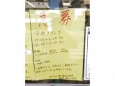セブン-イレブン 茅ヶ崎香川4丁目店