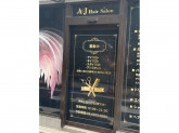 A.J Hair salon