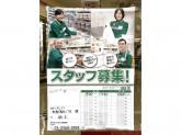 セブン-イレブン 新宿下落合一丁目店