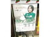 セブン-イレブン 朝霞岡3丁目店