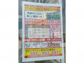 セブン-イレブン 那珂川片縄東店