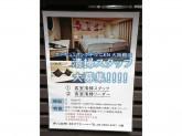 センチュリオンホテル CEN大阪難波