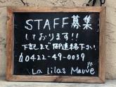 La Lilas Mauve(ラ・リラモーヴ)