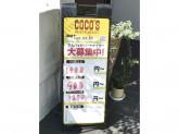 ココス 掛川店