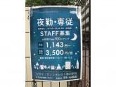 ツクイ・サンフォレスト藤沢駅前/レオーダ藤沢