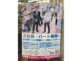 九州鴻池グループこうのいけ・理容 西新店