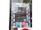 ドトールコーヒーショップ 奈良コトモール店
