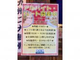 ラーメン虎と龍 JR東淀川駅前店
