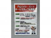 堺筋本町給油所 1号店