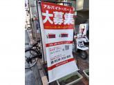 ピザーラ 川崎幸店