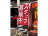 カナショク セルフ小松店