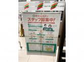 セブン-イレブン 越谷大袋駅西口店