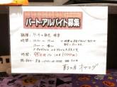 菓子工房 オヤマダ 小倉店