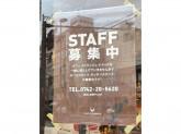 Cafe etranger NARAD(カフェ エトランジェ ナラッド)