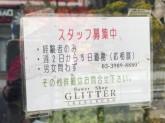 池袋西口 フラワーショップ ぐりったぁ(Glitter)
