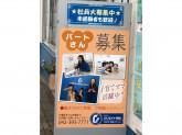 クリエイト西武 久米川駅前店