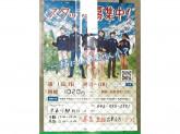 ファミリーマート 久米川駅北口店