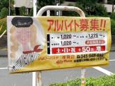 ジョリーパスタ 荏田店