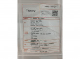 theory OUTLET 三井アウトレットパーク ジャズドリーム長島店