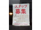 とんかつ こころ 永田東店