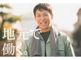 株式会社テクノ・サービス 奈良県橿原市エリア