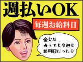 シンテイ警備株式会社 吉祥寺支社 西新宿エリア[A3203200118]