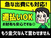 シンテイ警備株式会社 吉祥寺支社 中井エリア[A3203200118]