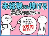 シンテイ警備株式会社 吉祥寺支社 新宿エリア[A3203200118]