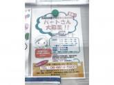 東大阪養護老人ホーム