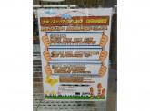ディスワン新横浜店