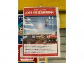 ドラマ 高円寺GAME販売店(高円寺駅前店)