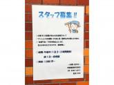 伸栄建設株式会社(第5新栄ビル)