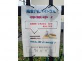横浜市立上菅田特別支援学校