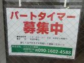 フィールド開発 高崎駅西口店