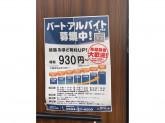 BOOKOFF(ブックオフ) 258号イオン桑名店