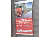マクドナルド 内環豊中店