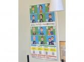 ファミリーマート 東春田一丁目店