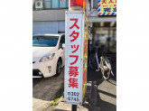理容ホームラン 春田店