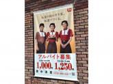 すき家 豊中浜店