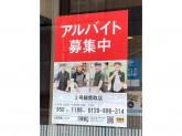 吉野家 2号線鷹取店