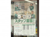 セブン-イレブン 大田区東雪谷店